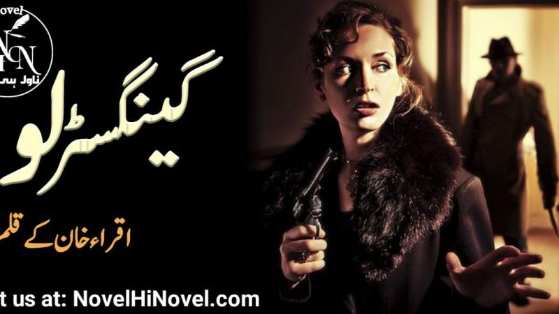 Gangster Love By Iqra Khan Continue Novel Epi No 12