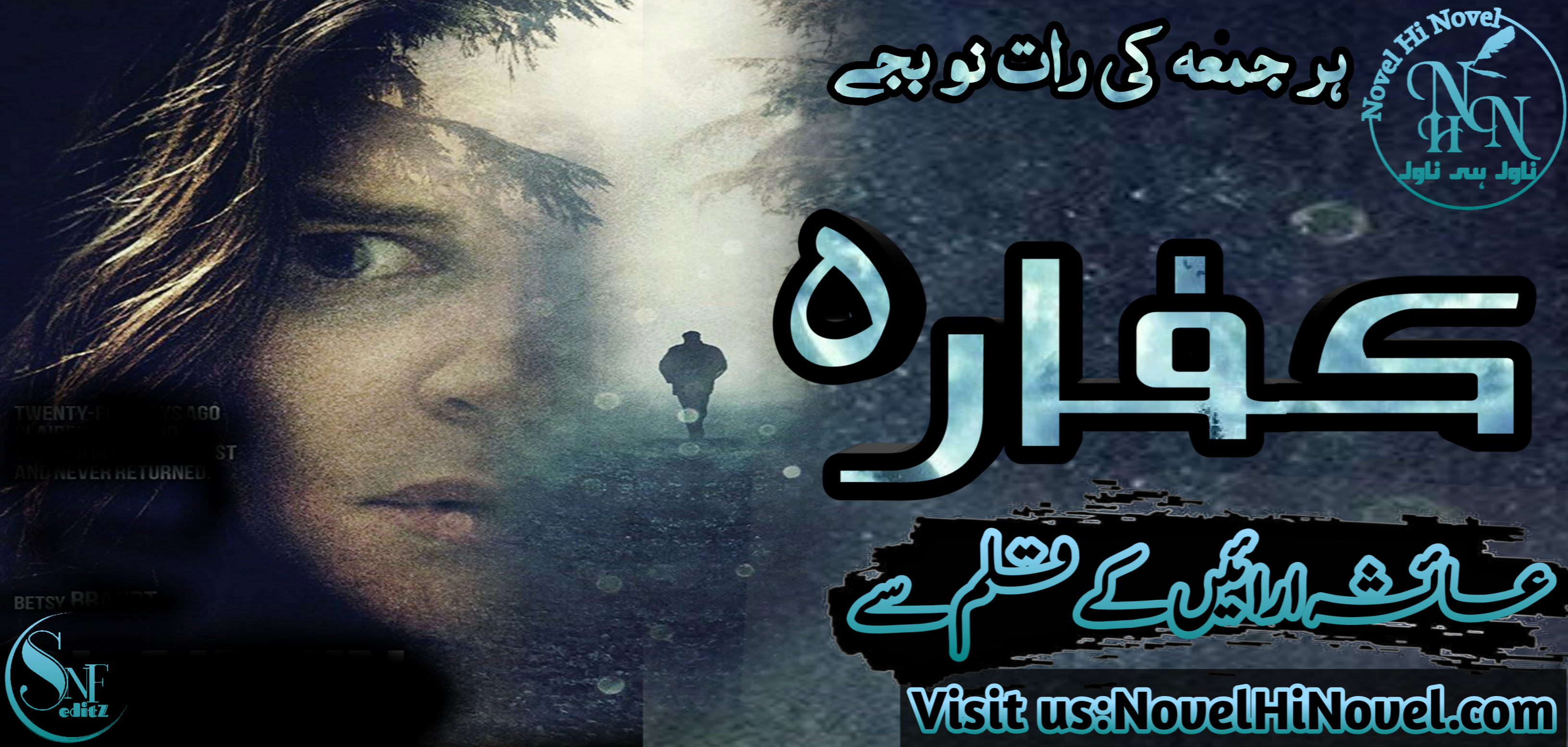 Kaffarah By Ayesha Arain Continue Novel Epi No 02