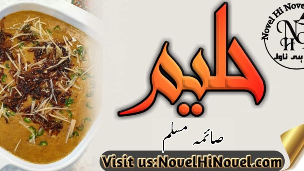 Haleem Recipe By Saima Muslim