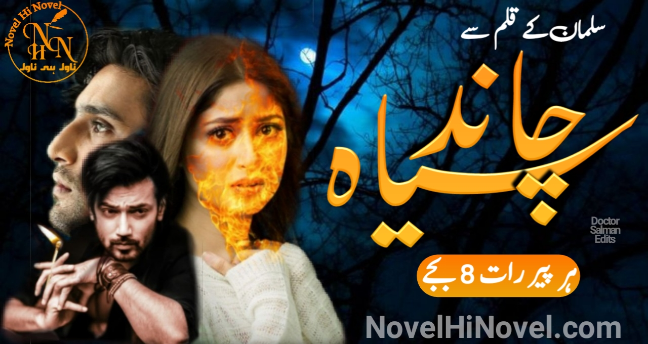 Siyah Chand By Salman Continue Novel Epi No 01