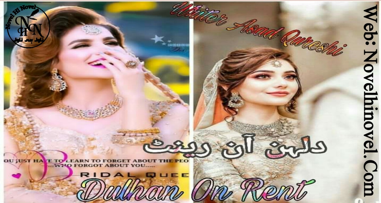 Dulhan On Rent By Asad Qureshi