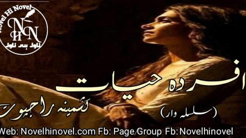 Afsurda Hayat By Kashmina Rajpoot Continue Novel Epi No 07