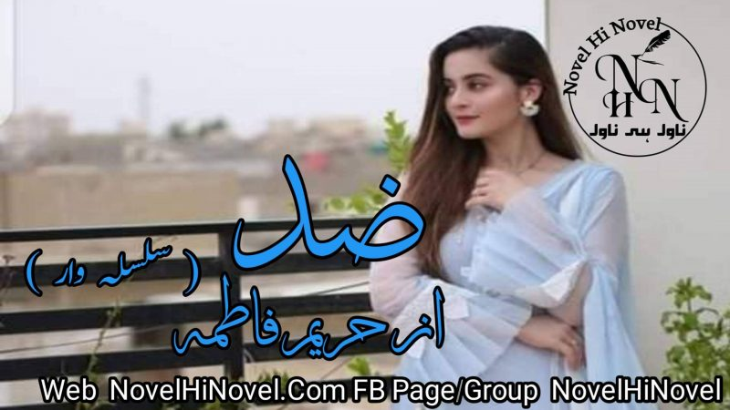 Zid By Hareem Fatima Continue Novel Epi No 02
