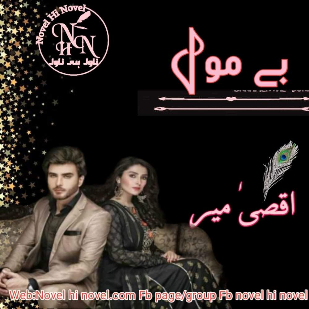 Be Mol By Aqsa Ameer