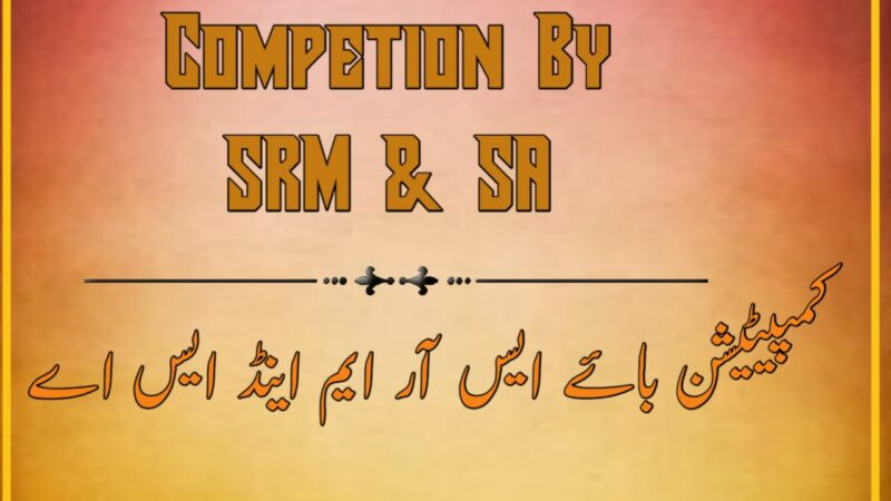 Competition By SRM & SA